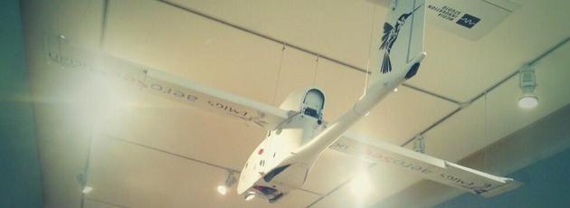 drone dessign museum 2